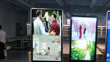 宝安国际机场多媒体液晶广告机