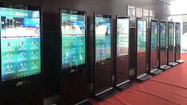 东莞XX有限公司采购立式液晶广告机