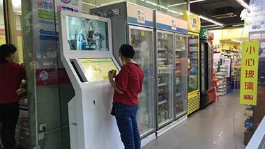 超市触摸查询机的主要用途是什么?