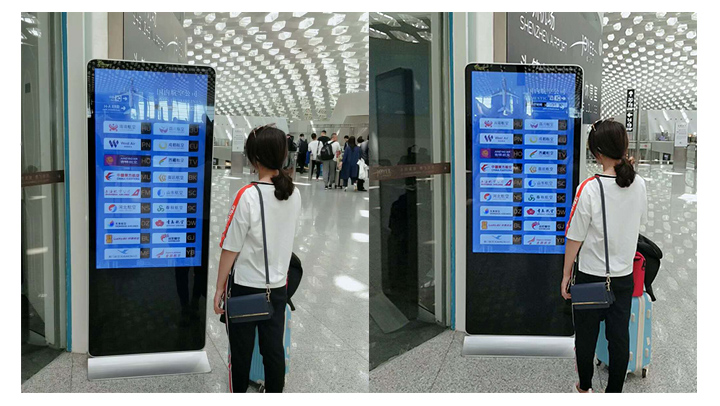 Introduction of LCD Vertical Advertising Machine in a Large Mall in Guangdong Province