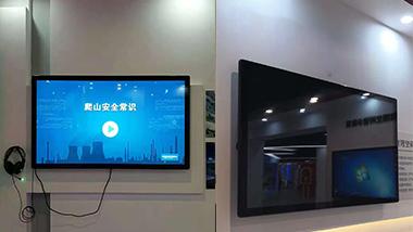 福建某科技公司采购55寸壁挂楼宇广告机