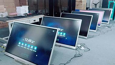北京某科技公司购几百台65寸会议一体机