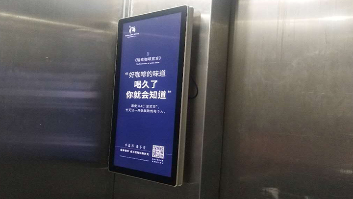 Introduction of Rongda Caijing Elevator Advertising Machine by a Media Company in Pingtan, Fujian Province