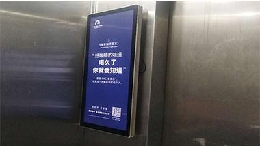 福建平潭某传媒公司引进容大电梯广告机