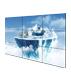 65寸4K液晶拼接屏幕(3.5mm)