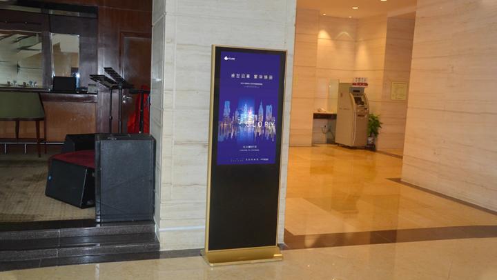酒店55寸立式广告机