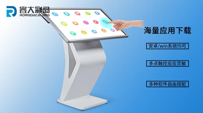 /触摸广告机进入新的媒体时代/触摸广告机进入新的媒体时代