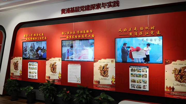 壁挂触摸一体机应用于党建政务宣传